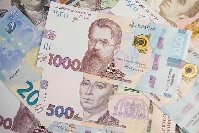 Национальный банк Украины установил на 9 апреля 2020 официальный курс гривны на уровне 27,1965грн/$.