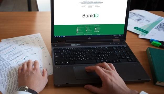 К системе BankID НБУ присоединились еще два банка — Аккордбанки Асвио Банк.