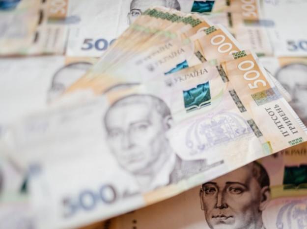 Национальный банк Украины установил на 11 августа 2020 официальный курс гривны на уровне 27,6007грн/$.