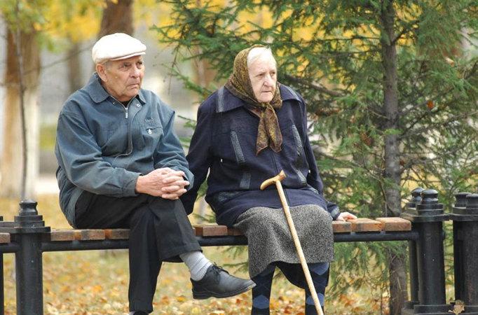 Кто получил повышенную пенсию отзывы получить пенсию в праздничные дни