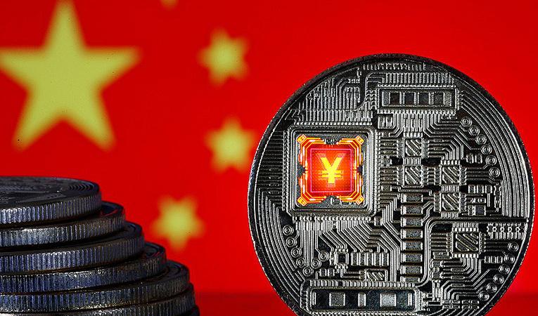 Китай готовит плацдарм для глобального использования цифрового юаня