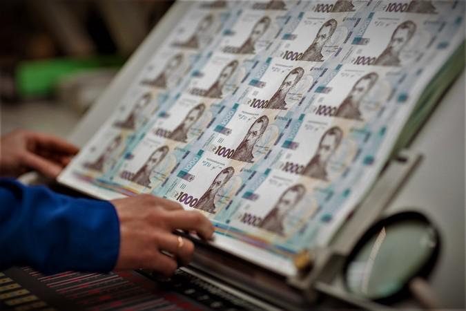 Повышение учетной ставки НБУ не выход: как укротить инфляцию