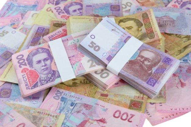 Министерство финансов на ОВГЗ -аукционы 31 августа привлекло в бюджет 6,48 миллиарда грн от размещения облигаций внутреннего государственного займа (ОВГЗ).