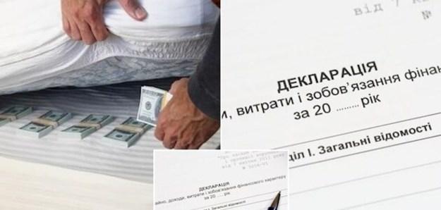 На сегодня криптовалюта не имеет определенного правового статуса в Украине, поэтому оснований для ее отображения в одноразовой добровольной декларации нет.