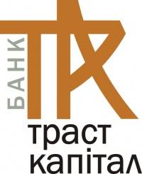 Взять кредит траст банк киев онлайн заявка на кредит райффайзенбанк