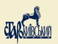 Старокиевский Банк