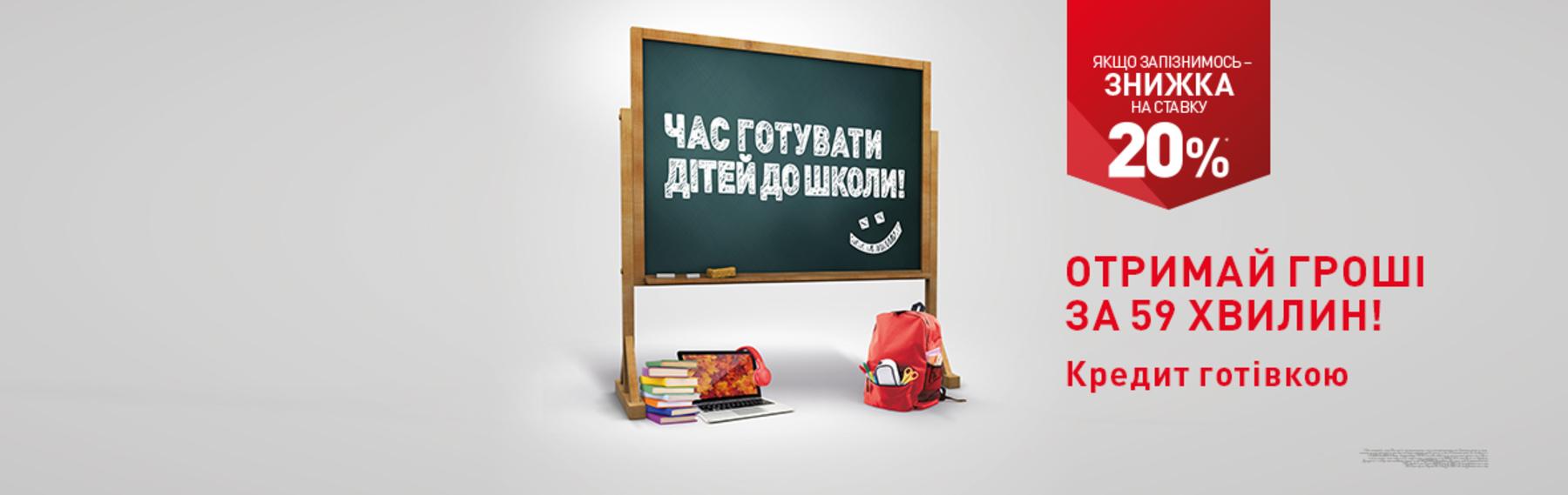 Брокбизнесбанк кривой рог форекс rutub.ru форекс учебное видео