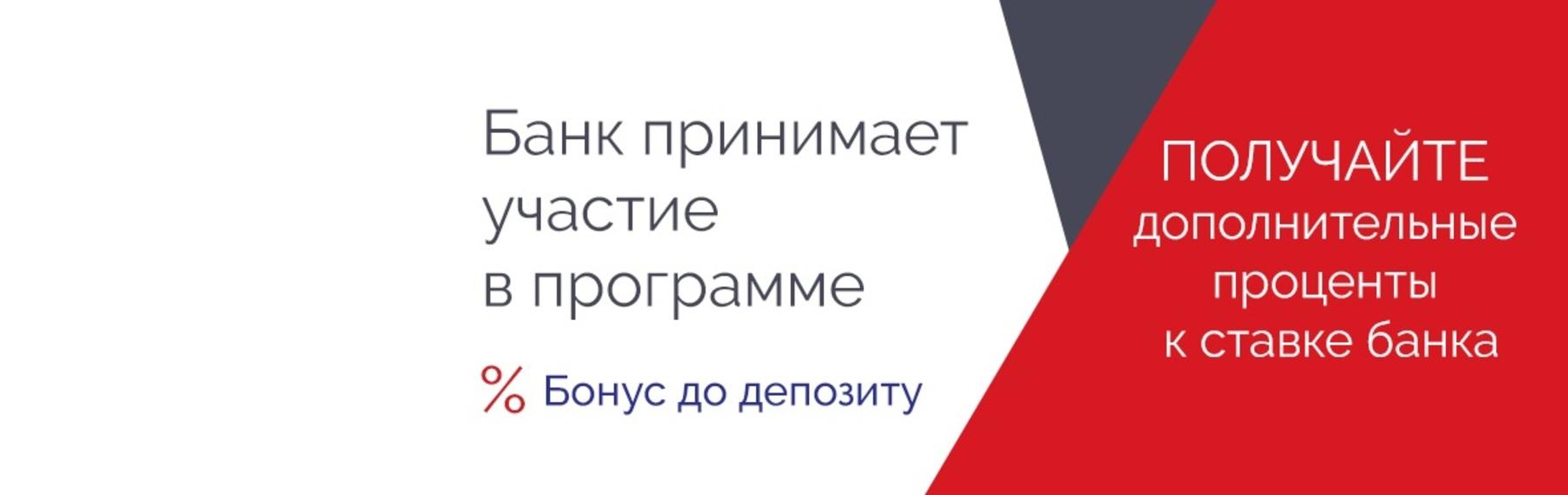 Идея банк днепропетровск кредит наличными