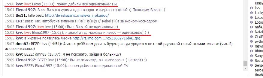 порно маркиза с русским переводом фото