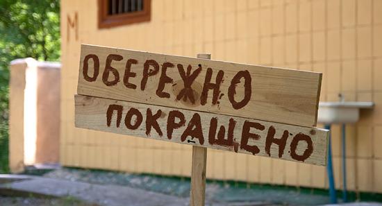 """В """"Киевэнерго"""" объяснили, как будут рассчитывать тариф за тепло в домах - Цензор.НЕТ 8034"""