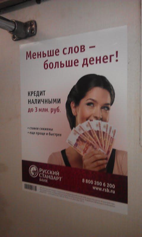 Крепс казино