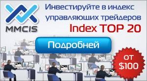 Фокус рынка форекс
