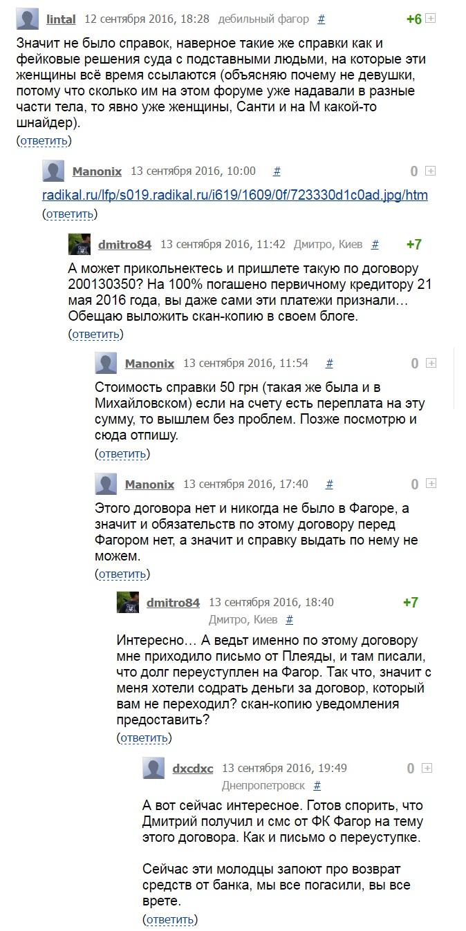 Банк михайловский кредитный калькулятор украина надра уникредит банк украина