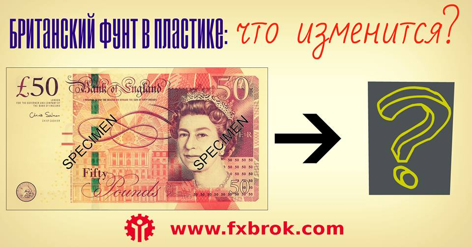 Новости instaforex 30 декабря курс фунта стерлингов forex видео учебники скачать