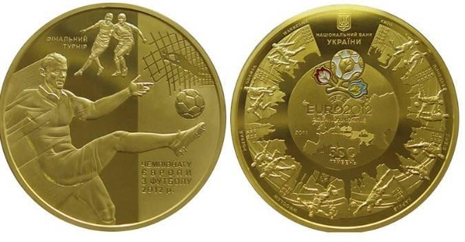 2012 золотая, памятная монета Украины