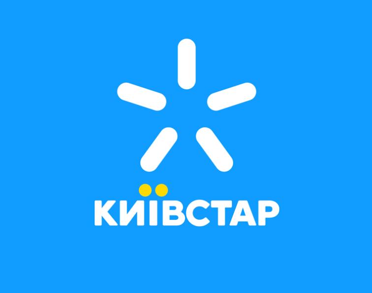 Как взять кредит у киевстара взять потребительский кредит в анапе
