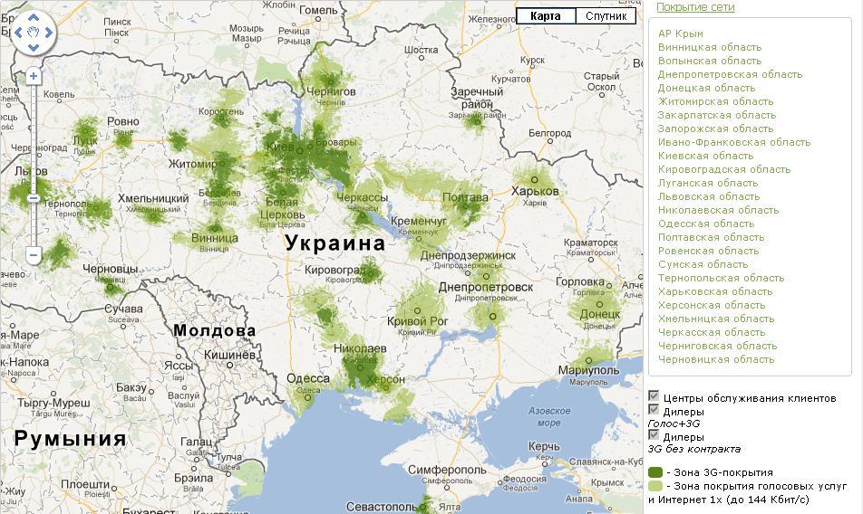 Интернет 3G от CDMA ua - карта покрытия