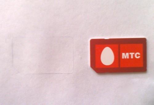 Изготовление микро СИМ - приклеиваем скотчем на лист бумаги