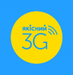 3G  интернет от всех операторов мобильной связи Украины