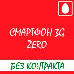 """Обзор тарифного плана """"Смартфо Zero"""" оператора МТС-Украина"""